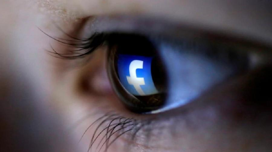 Facebook también recopila datos de personas aunque no sean usuarios
