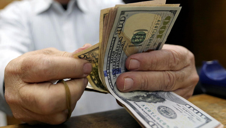 Resultado de imagen para banco central dolar